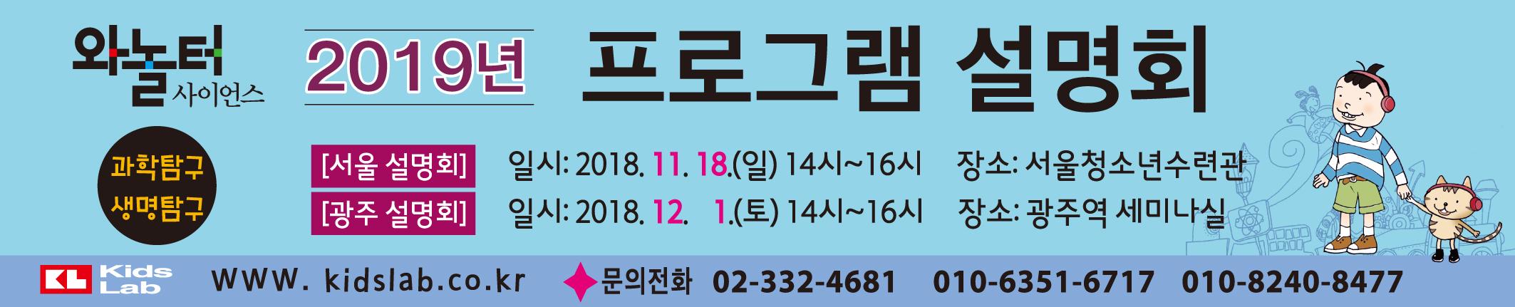 2018.10.24 방세아-설명회 광고5(181029).jpg